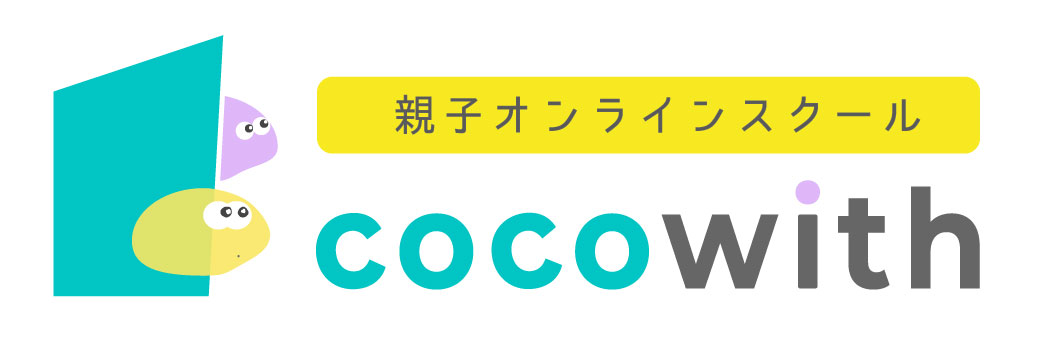 cocowithロゴ【完成】